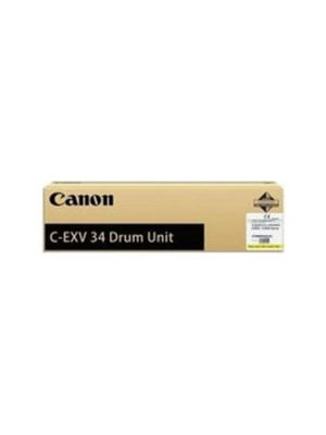 Μελάνι Εκτυπωτή Drum Copier Canon C-EXV34 Yellow
